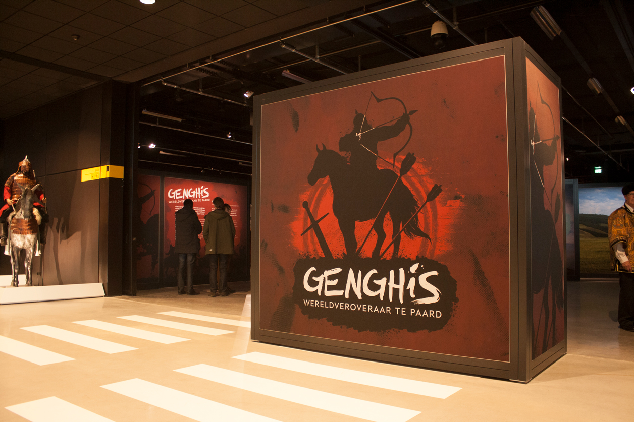 Branded exhibition graphics at the entrance of the exhibition